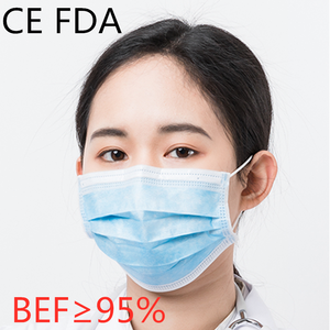 Best Quality Disposable Medical Mask Surgical CE FDA Approved Face Masks BEF 95%